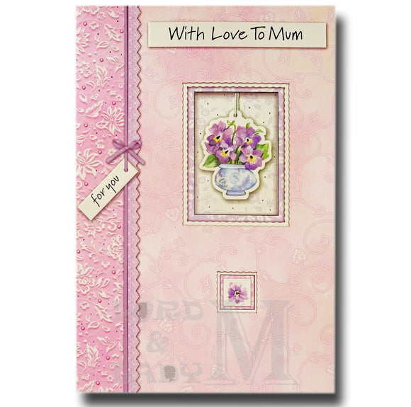 20cm - With Love To Mum For You - E