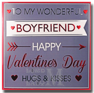 23cm Square - .. Wonderful Boyfriend - Lge Let - E