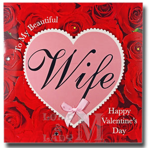 23cm Square - To My Beautiful Wife - Lge Let - E