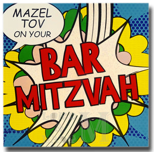 15cm - Mazel Tov On Your Bar Mitzvah - Pop Art -DV