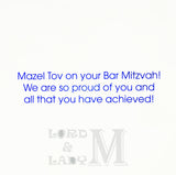15cm - Dearest Son Mazel Tov On Your Bar .. - DV