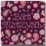 15cm - Bat Mitzvah - Purple Card Flowers - DV