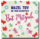 15cm - Mazel Tov On Your Daughter's .. - White -DV