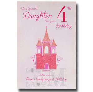 23cm - To A Special Daughter On Your 4th ... - E