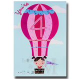24cm - You're 4 Today! - Air Balloon - Lge Let - E