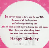 23cm - Happy Birthday Gorgeous Wife With Love - E