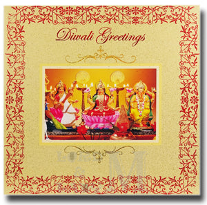 15cm - Diwali Greetings - 3 Hindu Gods - GH