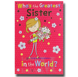 23cm - Who's The Greatest Sister In The World? - E