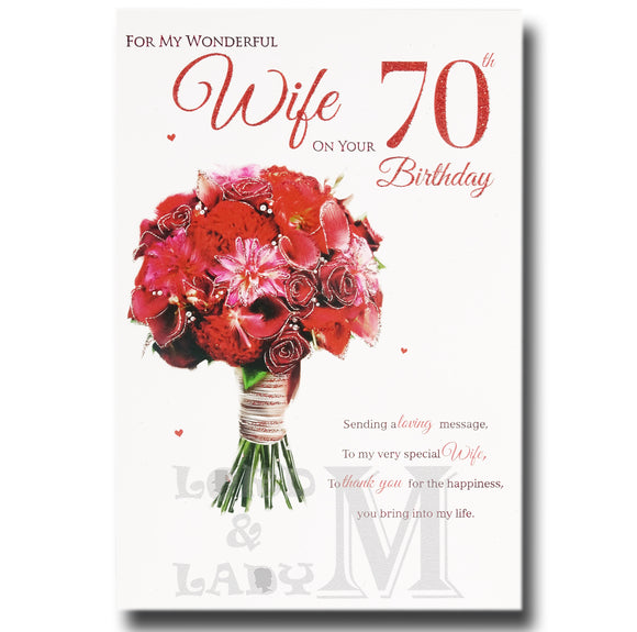 23cm - For My Wonderful Wife On Your 70th ... - E