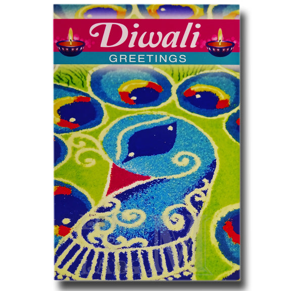 15cm - Diwali Greetings - Peacock - DV