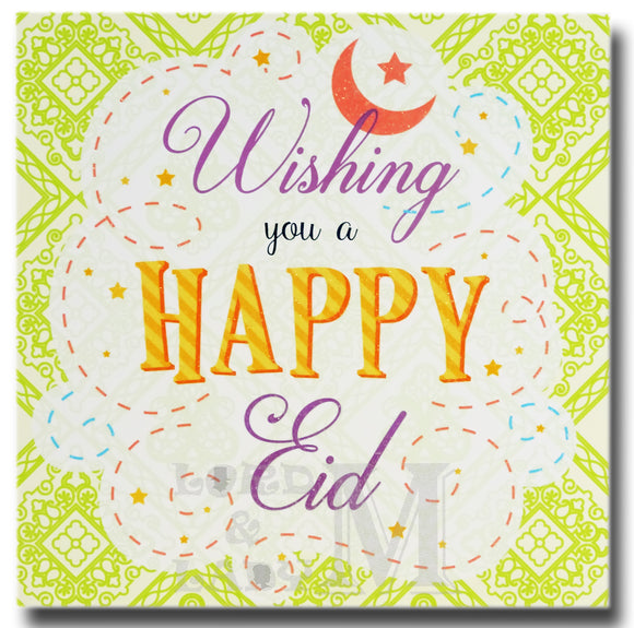 15cm - Wishing You A Happy Eid - DV