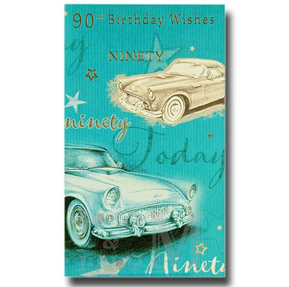 22cm - 90th Birthday Wishes - Cars - E