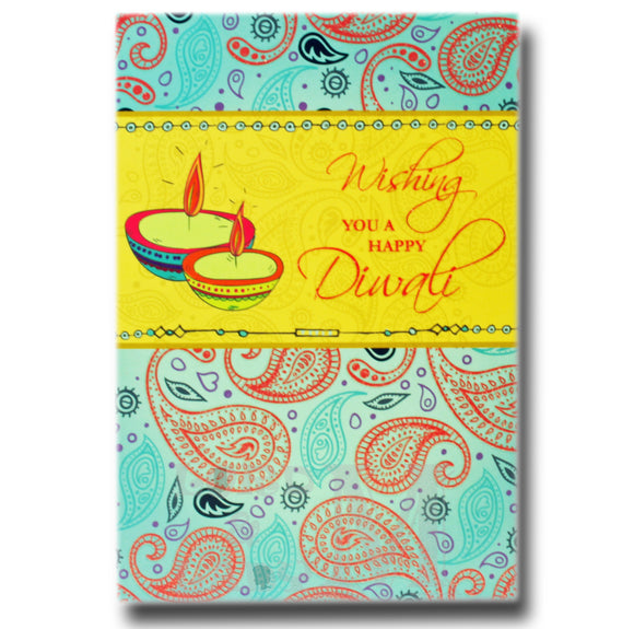 15cm - Wishing You A Happy Diwali - DV