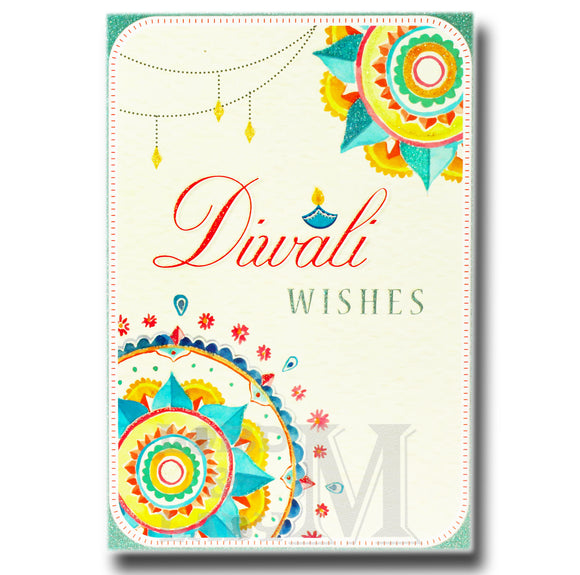 15cm - Diwali Wishes - Cream Small - DV