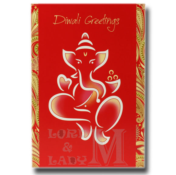 15cm - Diwali Greetings - Small Red Card - DV