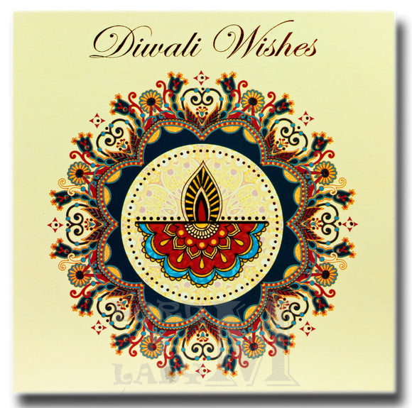 15cm - Diwali Wishes - Cream Square Card Lamp -DV