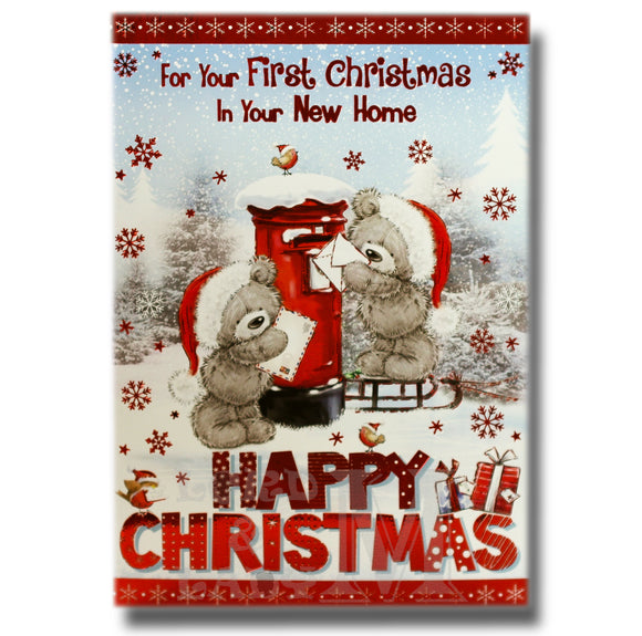 19cm - .. In Your New Home Happy Christmas - BGC