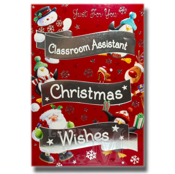 19cm - Just For You Classroom Assistant - Red - BG