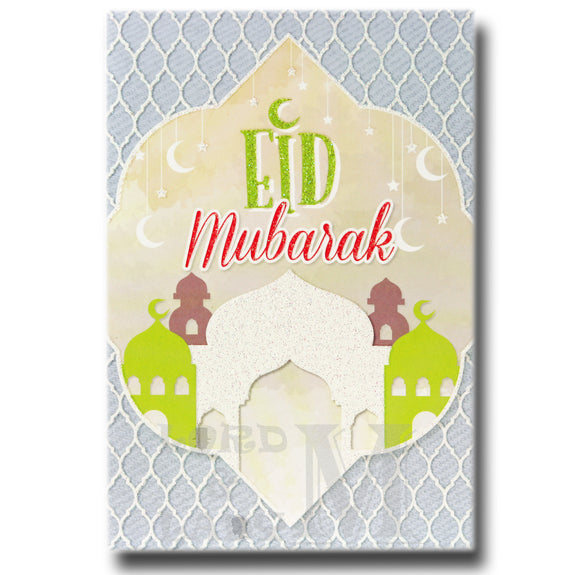 15cm - Eid Mubarak - Light Blue Green White -D- DV