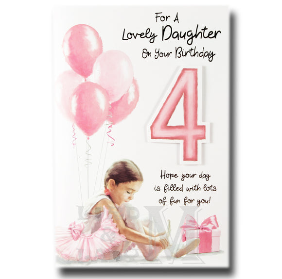 23cm - For A Lovely Daughter On Your Birthday - BG