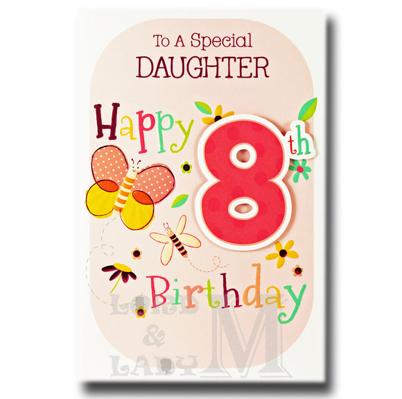 23cm - To A Special Daughter Happy 8th ... - BGC