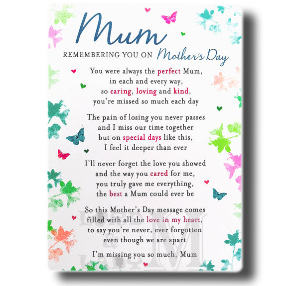16cm - Mum Remembering You On Mother's Day - JK