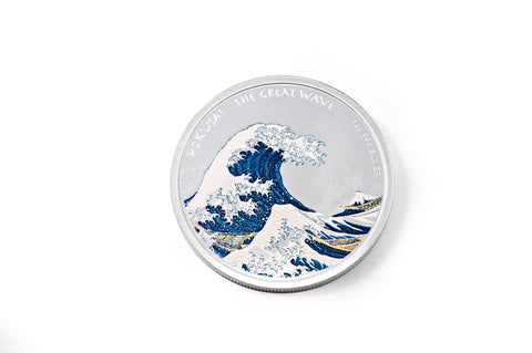 Image of 2017 1 oz Hokusai Great Wave Color Wave Coin