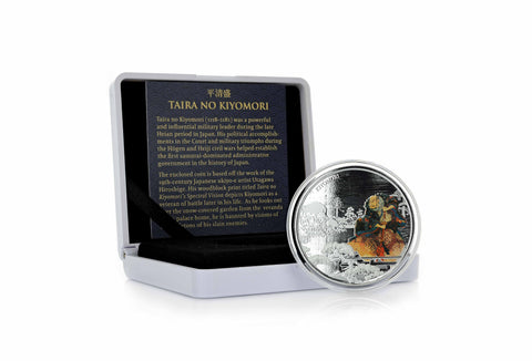 Scottsdale Mint 2018 Fiji Samurai Archives 1 oz Silver Color Coin