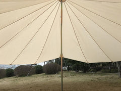 Used Rain Cover for Dream House Bell Tent Only Ship to US