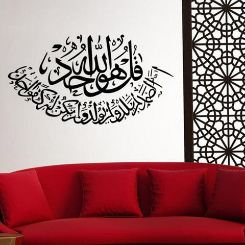 Islamic Muslim wall stickers home decor Removable wall art PVC  wall decals adesivo de parede