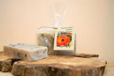 Handmade Natural Greek Olive Oil Soap - Herbal Calendula