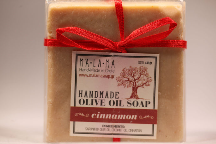 Natural Greek Olive Oil Handmade Soap - Island Cinnamon