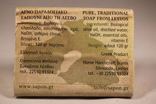 Natural Olive Oil Soap Greek Islands - Traditional Decorative Gift