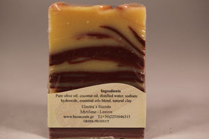 Handmade Greek Island Olive Oil Soap - Natural Red Clay and Cinnamon