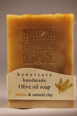 Handmade Greek Natural Olive Oil Mastic Soap - Island Yellow Clay