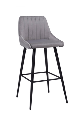 Lulu Barstool with Solid Powder-Coated Black Frame