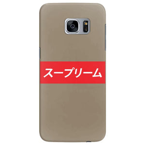 supreme japanese Samsung Galaxy S7 Edge
