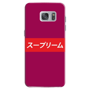 supreme japanese Samsung Galaxy S7