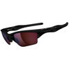 Oakley Half Jacket 2.0 XL - DUNBAR CYCLES