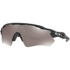 Oakley Radar EV Path Sunglasses - DUNBAR CYCLES