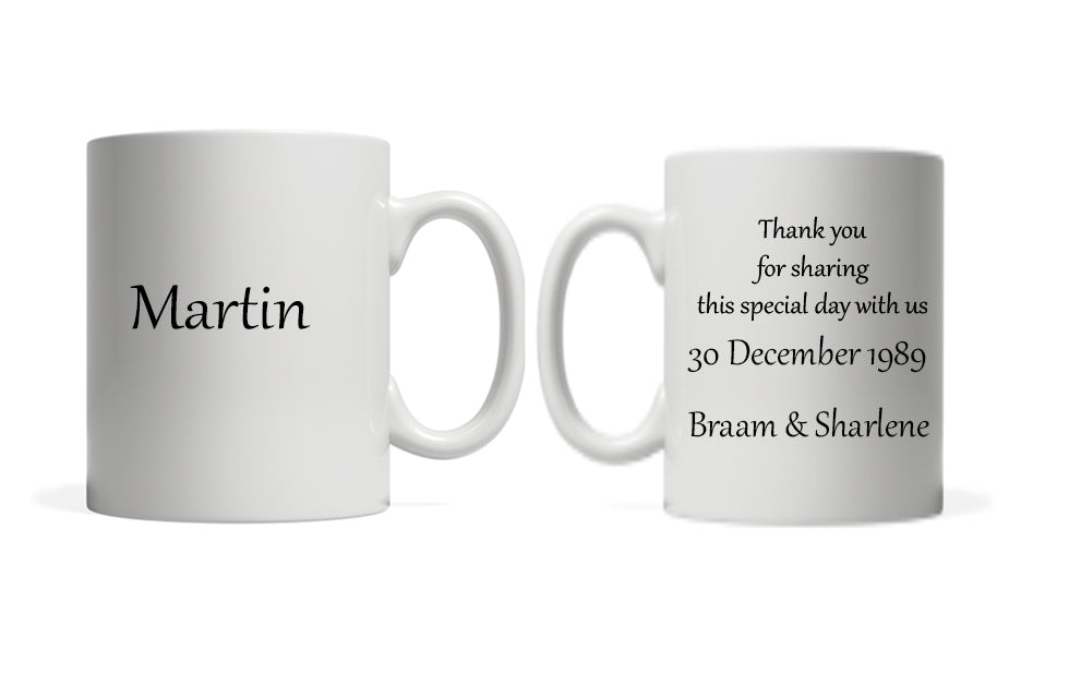 Personalised Mug - WEDDING