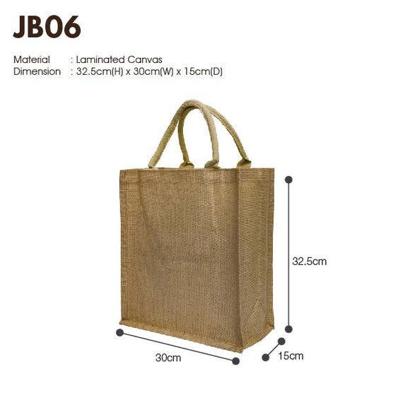 MGJB 06 | Laminated Jute Bag | Stitch | A3 Size | Plain | - EWC WAWASAN ENTERPRISE