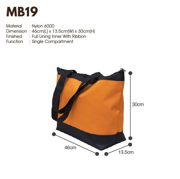 MGMB 19 | 600D | Shopping Bag with Zip | A3 Size | Plain | - EWC WAWASAN ENTERPRISE
