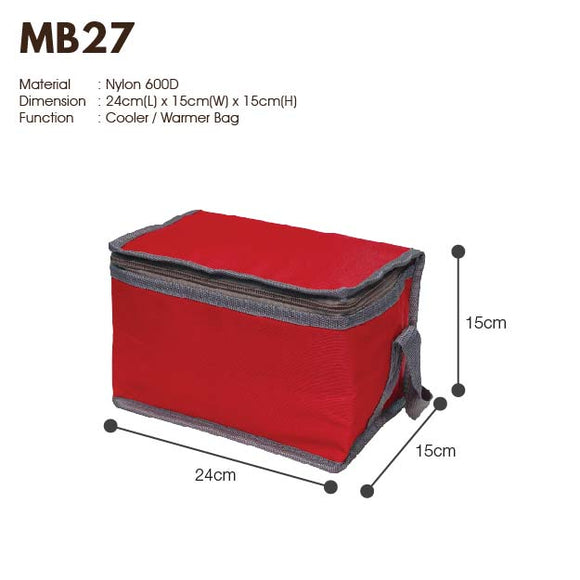 MGMB 27 | 600D | Cooler & warmer bag with Zip | A5 Size | Printing | - EWC WAWASAN ENTERPRISE