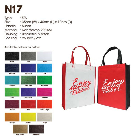 IPN 17 | Non Woven 90gsm | A3 Size | Stitch | Printing |