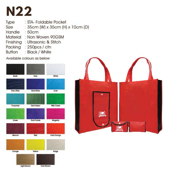 IPN 22 | Non Woven 90gsm | Stitch | A3 Size | Foldable Pocket | Printing | - EWC WAWASAN ENTERPRISE