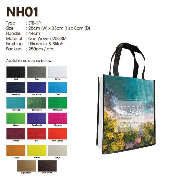 IPNH 01 | Non Woven 90gsm | Stitch | A4 Size | Sublimation | Printing |