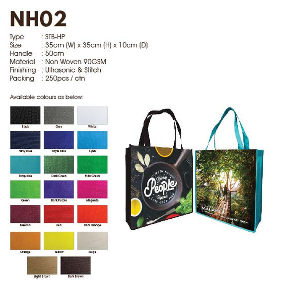 IPNH 02 | Non Woven 90gsm | Stitch | A3 Size | Sublimation | Printing |