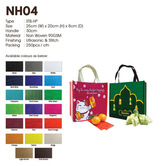 IPNH 04 | Non Woven 90gsm | Stitch | A5 Size | Sublimation | Printing |