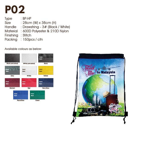IPP 02 | 600D | A4 Size | Drawstring Back Pack | Stitch | Sublimation | Printing |